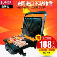 查看苏泊尔/supor JK36A11-168法国原装不粘烤盘煎烤机双面悬浮电饼档