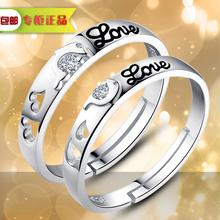 查看海豚之恋 925纯银戒指 男女活口情侣戒指 开口对戒银饰 免费刻字