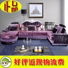 查看全友家私 家具 家居专柜正品 巴塞尔系列 欧式 新款66026布艺沙发