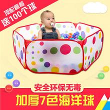 查看波波球 海洋球 帐篷包邮加厚波波池宝宝海洋球池送海洋球儿童玩具