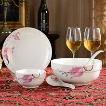 特价陶瓷饭碗餐具套装汤碗盘子碟子家用碗盘创意餐具鱼盘大小汤勺