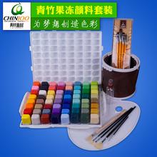 青竹牌果冻颜料30ML64色套装 水粉笔+水桶+调色器+取色器+勾线笔