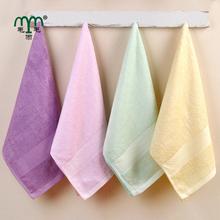 毛毛雨 情侣毛巾吸水毛巾面巾洗脸毛巾竹纤维加厚 竹纤维毛巾抗菌