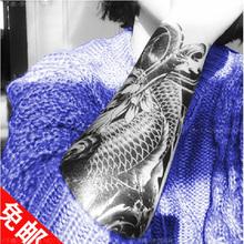 包邮大张纹身贴鲤鱼大花臂 刺青 男女仿真防水纹身贴纸 MQA-32