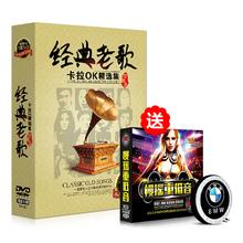 经典怀旧汽车载DVD碟片 正版高清MV刘德华老歌曲音乐视频非cd光盘