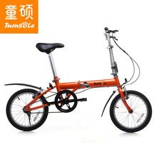 童硕 16寸6级高碳钢超轻折叠自行车 学生单车亲子自行车包邮