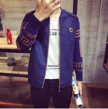 查看2015秋冬装男士针织袖立领加绒夹克青年大码加厚棉衣外套男装棉袄