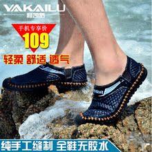 夏季男鞋潮流布鞋网面鞋透气鞋男士网鞋休闲鞋懒人鞋低帮鞋豆豆鞋