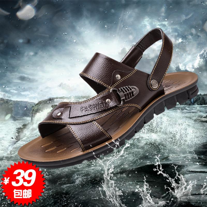 2015夏季男士皮凉鞋潮真皮防滑牛皮透气户外青年沙滩鞋男露趾鞋子