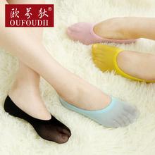 查看秋季浅口船袜女士短袜子低帮隐形硅胶防滑短筒丝袜子女防臭吸汗夏