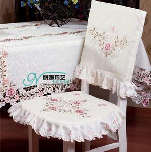 居家家 布艺蕾丝防水桌布餐椅套套装 中式椅子坐垫餐桌垫椅垫椅套
