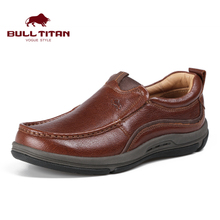 BULL TITAN/公牛巨人男鞋正品 春秋季真皮男士商务休闲皮鞋套脚鞋