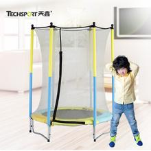 天鑫蹦极蹦蹦床儿童家用室内玩具带护网弹簧跳跳床大成人健身器材