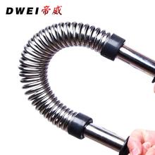 帝威臂力器 高档双簧电镀臂力器 锻炼腹肌 臂力 健身器材