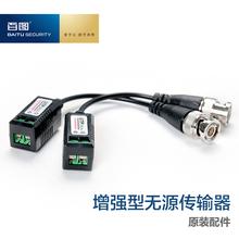 百图 单路无源双绞线传输器 监控配件300米双绞线收发器 2只装