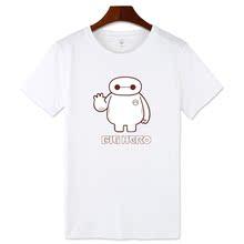 2017夏季新款男潮宽松大码大号动漫男士短袖t恤大白T恤 BigHero6