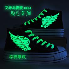 查看带翅膀的鞋子天使之翼翅膀鞋荧光夜光高帮厚底帆布韩版潮男女学生