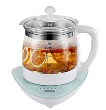 御灵养生壶 电水热壶 全自动保温水壶 花茶壶 煎药壶 料理壶