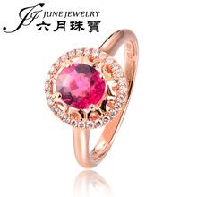 天然红碧玺18K玫瑰金镶钻石宝石 个性时尚女款戒指 彩宝女戒