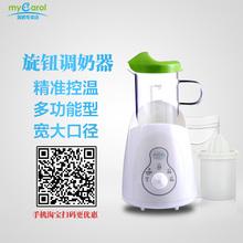 可瑞儿恒温多功能智能调奶器宝宝暖奶温奶器蒸蛋榨汁热辅食消毒器