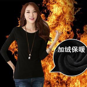 韩版纯色加绒加厚长袖打底衫女秋冬圆领学生t恤大码修身保暖内衣
