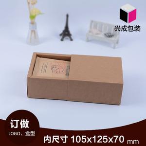 牛皮纸盒包装盒定做挂耳咖啡礼品盒牛皮纸抽屉盒茶叶包装纸盒订做