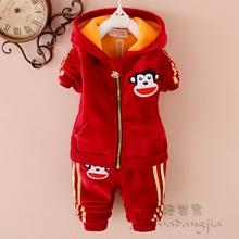 童装男女童秋装婴童宝宝卫衣卡通两件套外出服休闲套装0-1-2-3 岁