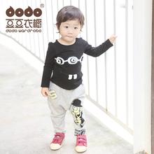 豆豆衣橱正品春秋款新款韩版男童婴童多色百搭打底长袖T恤95048