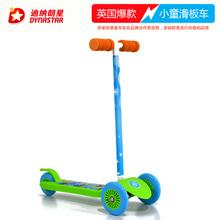 迪纳儿童滑板车儿童玩具可拆卸三轮轮滑车