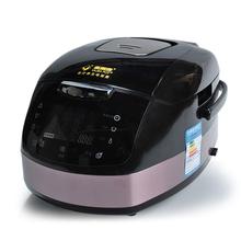 金刚煲 JGB-FZ50E电饭煲智能预约电饭煲陶瓷双内胆液晶显示