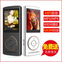 现代笔M10专业 HIFI 迷你 MP3播放器 有屏无损音乐运动MP4录音笔
