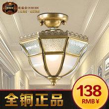 过道灯欧式全铜玻璃焊锡灯门厅玄关纯铜灯简约阳台小美式灯饰灯具