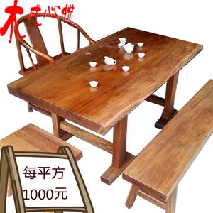 根雕大板茶桌茶几人气排行 整块金丝楠木水波纹大板茶桌茶台天然实木
