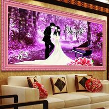 钻石画方钻满钻全贴钻画我们的爱婚礼婚庆卡通人物客厅系列十字绣