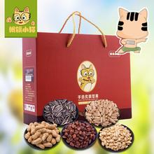 【眼镜小猫】手选优质坚果休闲零食瓜子花生南瓜子松子礼盒1103g