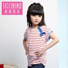 茜茜倪诺童装女童短袖t恤夏韩版2017海军风T恤条纹儿童上衣031