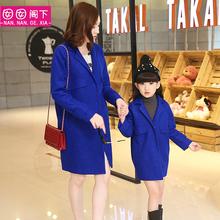 2017秋冬装新款韩版呢子大衣女童外套中大童母女亲子装一粒扣风衣