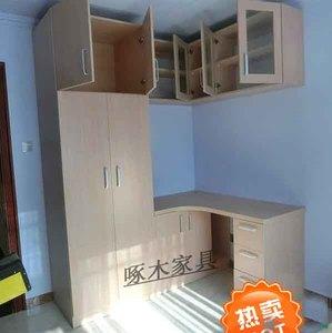 做连体书桌柜 转角电脑桌一体桌卧室书柜衣柜组合家具价格:$1799