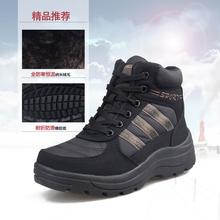 加绒保暖雪地靴冬男加厚短筒靴子棉鞋短靴防水棉靴男休闲鞋子正品