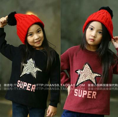特价韩国正品代购2015童装冬装冬款DG男女童儿童星星字母拼接T恤