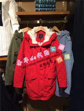 查看拉夏贝尔2015冬季新款韩版时尚休闲运动棉衣棉服风衣外套20006885