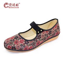 隆瑞祥2017春秋新款老北京布鞋大小码女款单鞋平跟中老年妈妈鞋