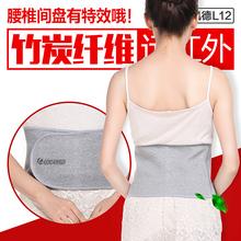 竹炭护腰 夏季空调房护腰带暖宫 腰椎间盘突出护肚子护胃老人男女
