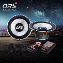 意大利QRS KS165 套装汽车喇叭 6.5寸音响改装高音头低音进口喇叭