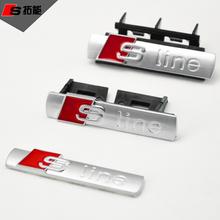 富起Sline标 专用于奥迪A4L改装Q3 Q5 A6L A3中网标 标志车贴装饰