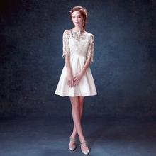 查看白色露背蕾丝中长袖新娘结婚敬酒服短款婚纱小晚礼服2015新款2332