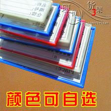 查看仓库卡磁性标签材料卡磁铁标牌强磁磁性标识牌库房货架2*10物料卡