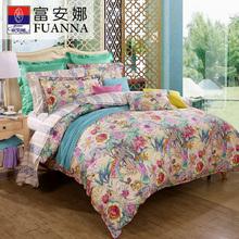 富安娜家纺床上用品全棉四件套单人双人纯棉套件床品馥郁芬芳新品