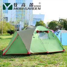 牧高笛 欣墅4 帐篷 户外多人帐防风防雨登山露营野营 带门厅