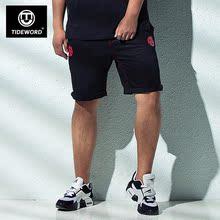 TIDEWORD潮言大码男装夏季新款加肥加大号民族风休闲五分裤短裤